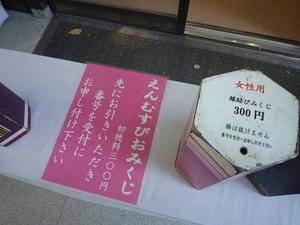 P1030132