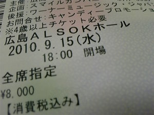 100913_200206